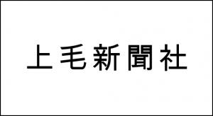 jyoumousinbunsya