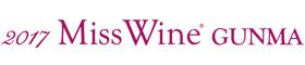 ミスワイン群馬ロゴ