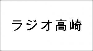 radio_taka