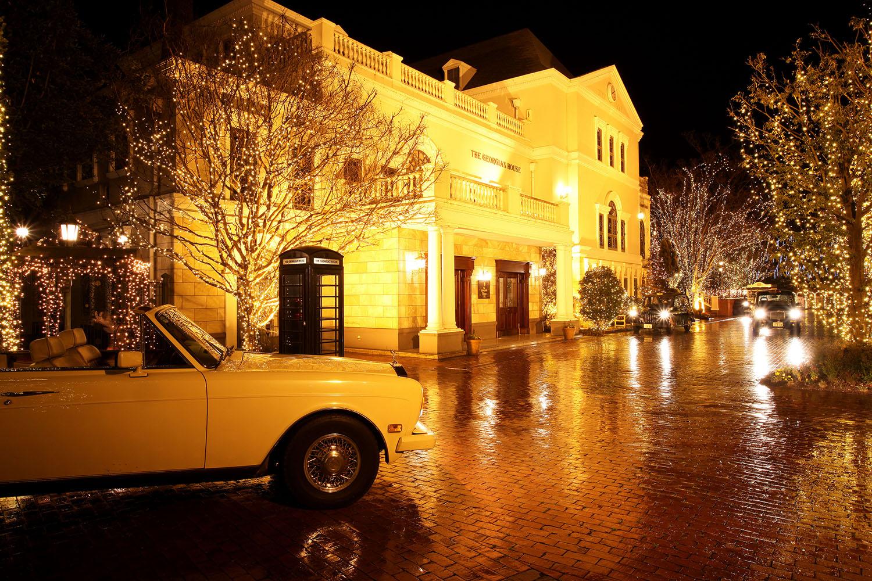 ロイヤルクエストハウス ザ・ジョージアンハウス1997 別邸