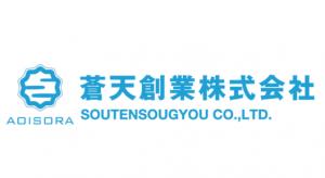 soutensougyou