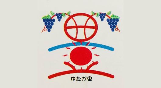 yutakabudouen